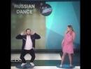 Эванс и Олсен танцуют