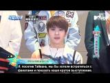 [РУС.СУБ] 160616 Idols of Asia In Korea - NCT U