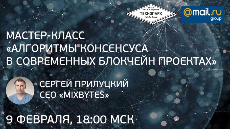 Live: мастер-класс: