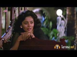 DIL - O Priya Priya (Video Soundtreck Clip)