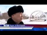 Формирование комфортной городской среды_ Медногорск и Кувандык