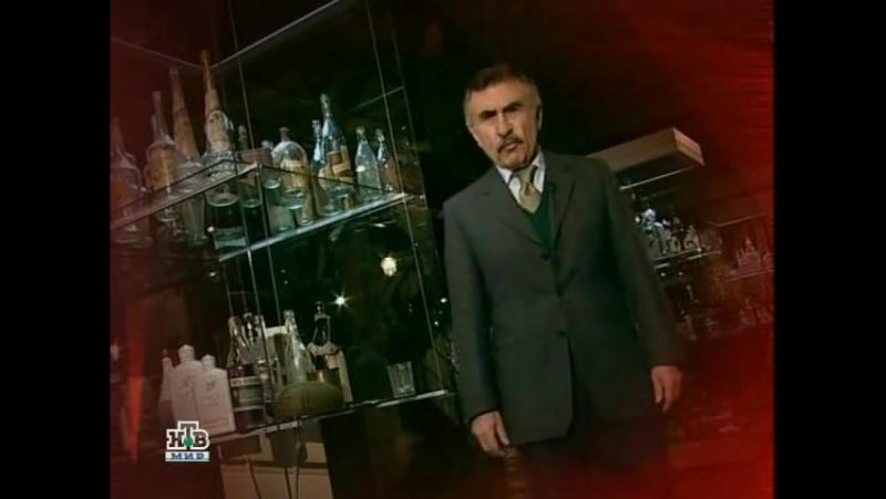 ☭☭☭ Следствие Вели с Леонидом Каневским (15.02.2008). «Аристократ» ☭☭☭