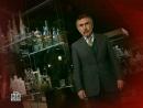 ☭☭☭ Следствие Вели с Леонидом Каневским 15 02 2008 Аристократ ☭☭☭