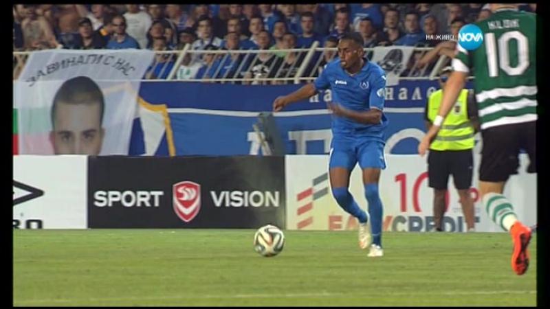 Levski-Cherno more_final_cup_30_05_15