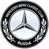 Mercedes-Benz Classic Club Russia