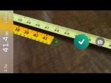 Приложение AR Measure — iPhone как линейка