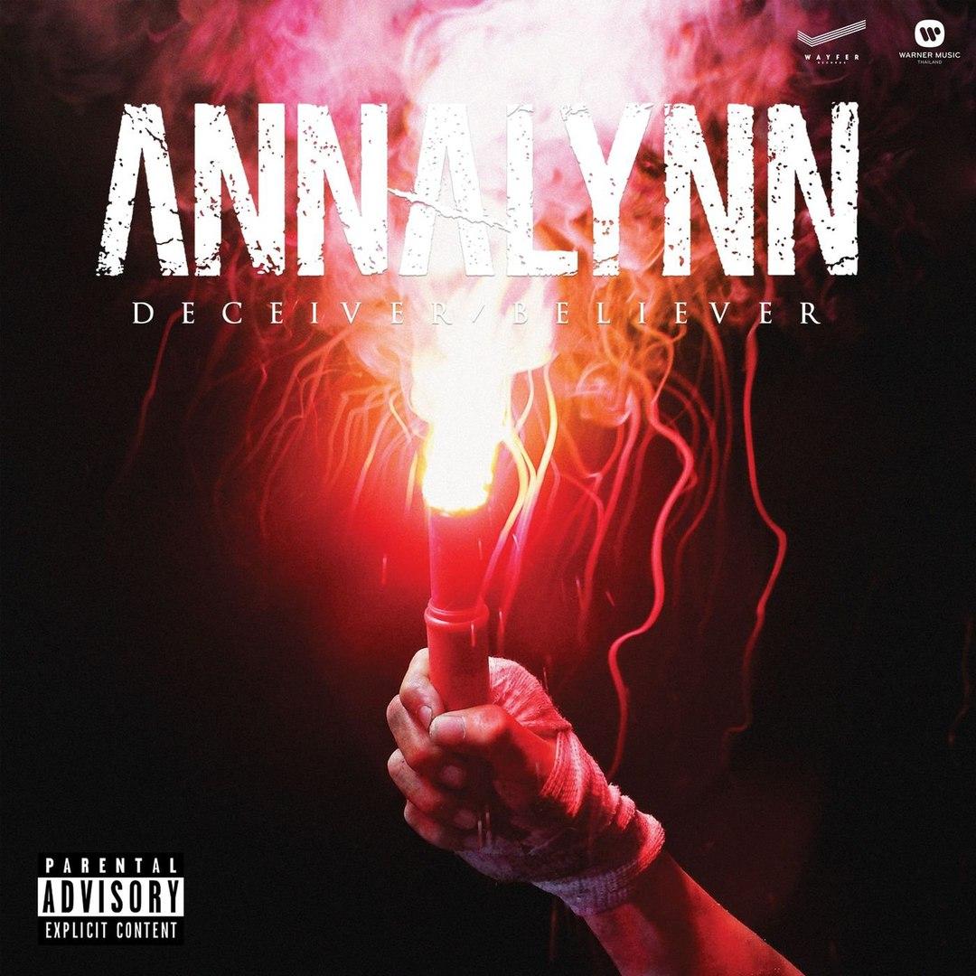 Annalynn - Deceiver / Believer [EP] (2017)