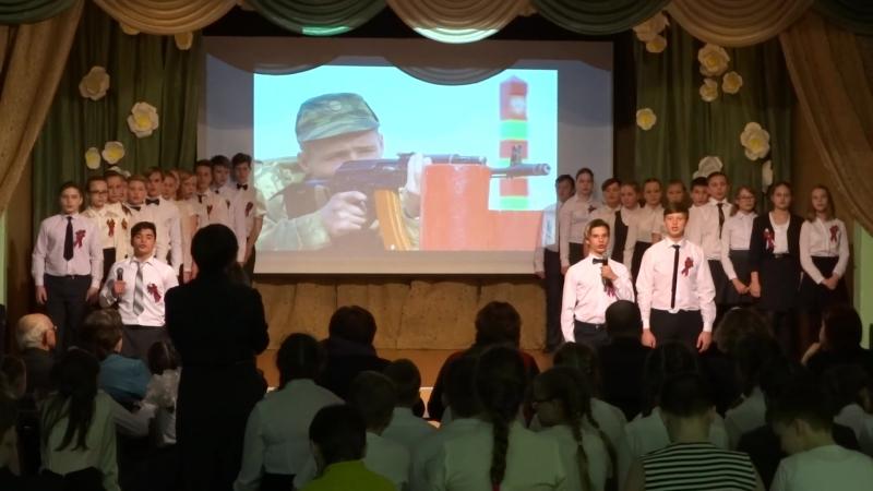 Конкурс песни 7 В Мы - армия народа