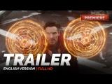 ENG | Трейлер №1: «Мстители: Война бесконечности» / «Avengers: Infinity War», 2018