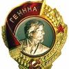 Gennna Gorlov