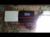 Тестирование инвертора ПНП7-1600 и автоматики, два холодильника, куллер, свет