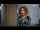 Так поступает женщина (3 серия из 4) (Эфир 17.06.2017) HD (1080р)