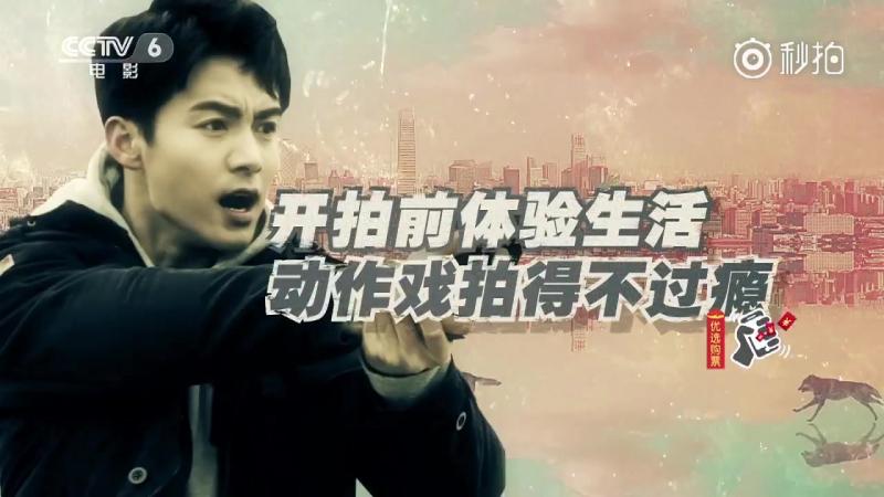 Телесюжет и интервью, посвященное Светлому будущему【马天宇】喝出来的兄弟情