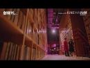 Отрывок из дорамы Хваюги 10 серия Кто сейчас владелица кымганго озвучка SOFTBOX