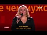 Комеди Клаб, 13 сезон, 47 выпуск. Karaoke Star  (31.12.2017) Часть 1