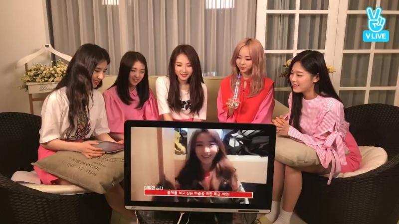 170424 Heejin, Hyunjin, Haseul, Yeojin, Vivi (LOONA 5/12) @ ВиЛайв