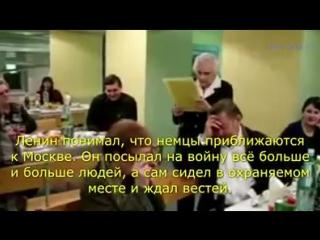 Гениальное сочинение о Ленине на ЕГЭ.  Литературный шедевр - литературный памятник ЕГЭ.
