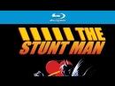 Трюкач The Stunt Man, 1980 перевод Михалёва