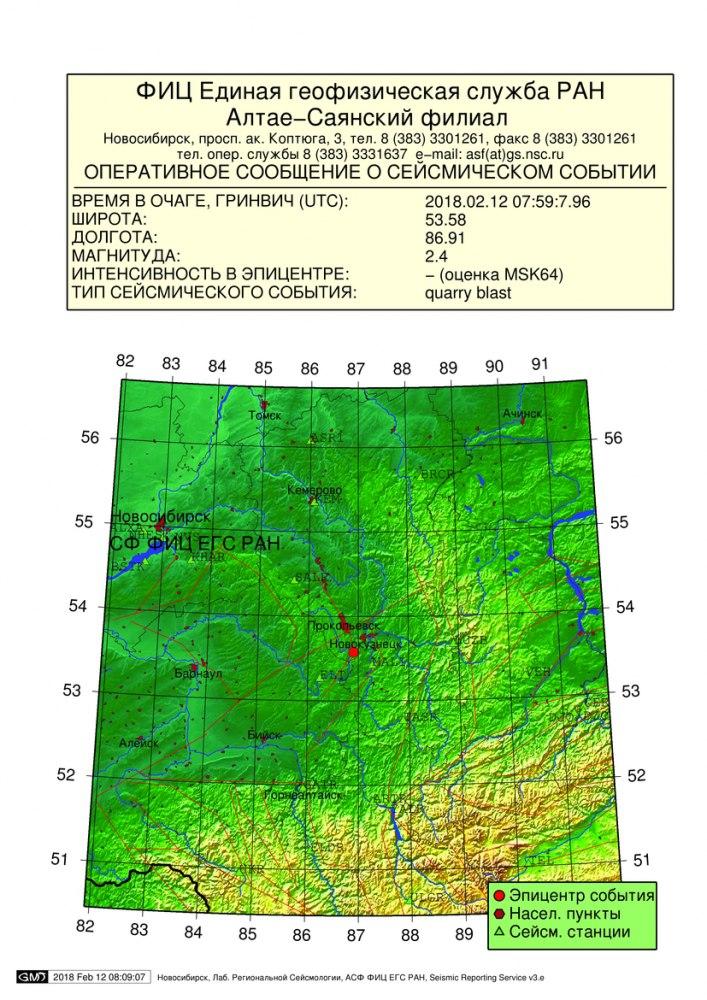В Сибири произошло еще одно землетрясение