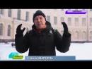 Группа МАРСЕЛЬ - PRO Новости Муз ТВ (съемка Районами-кварталами)