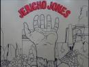 Jericho Jones Time Is Now@1972