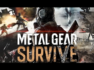 ТТСТРИМ: METAL GEAR SURVIVE BETA