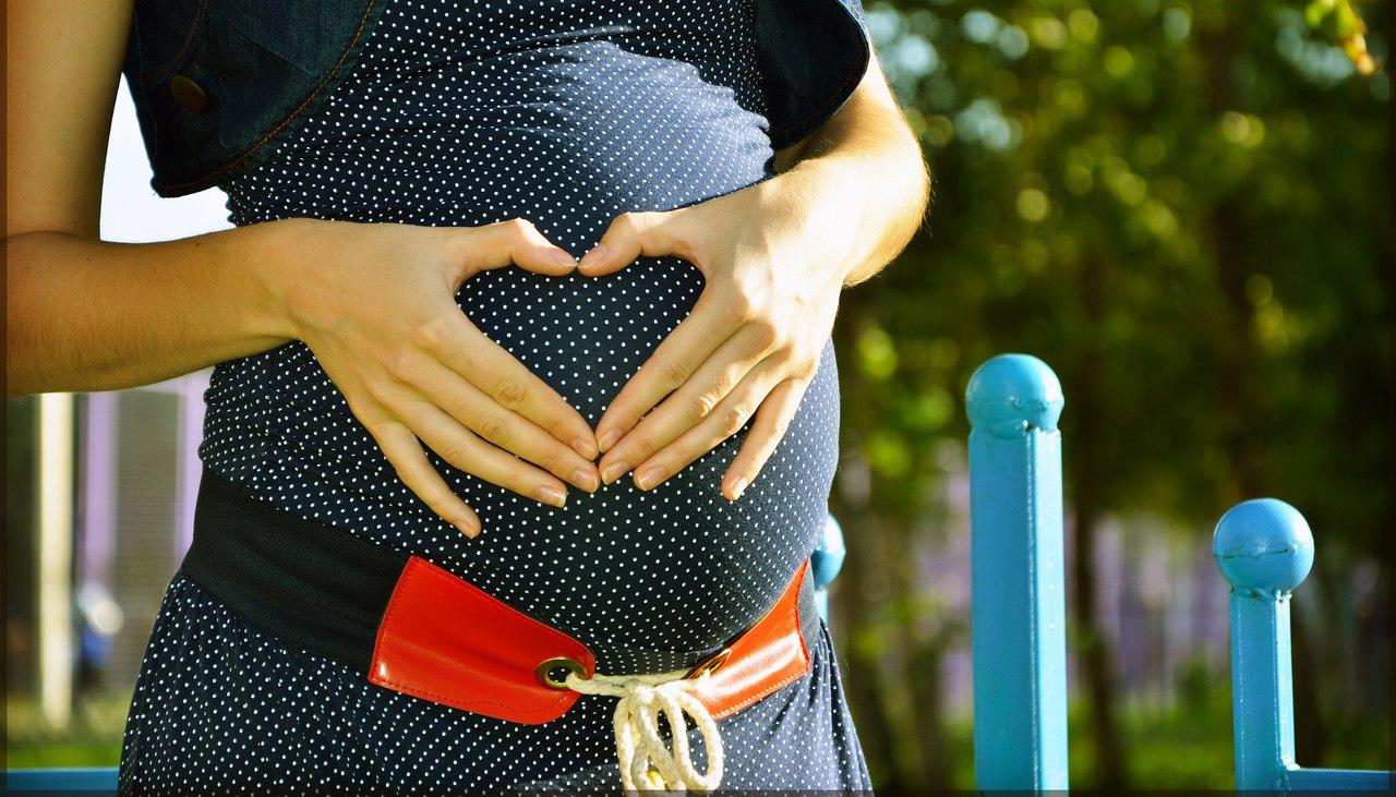 Осложнение течения беременности