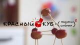 Конкурс!!! 7 идей простых детских поделок своими руками! Интересный лайфхак для детей!