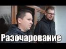Как Русский Вася разочаровался в квартирах Сочи