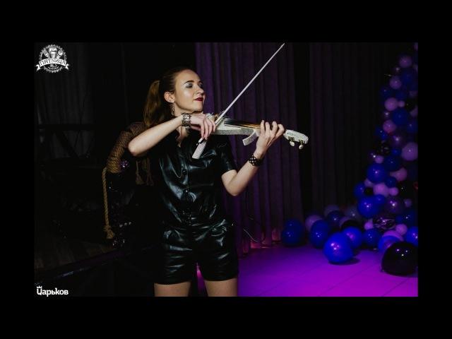 Скрипачка Евгения Мальцева (г. Курск, электроскрипка) - Crystallize
