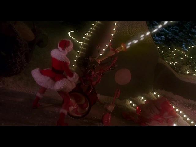 Merry kiss my ass