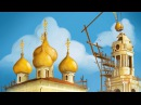 История Тверской губернии Tver
