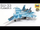 Let's build and paint an airplane Zvezda's 1 72 SU 33 Flanker D Scale Modeling Tutorial