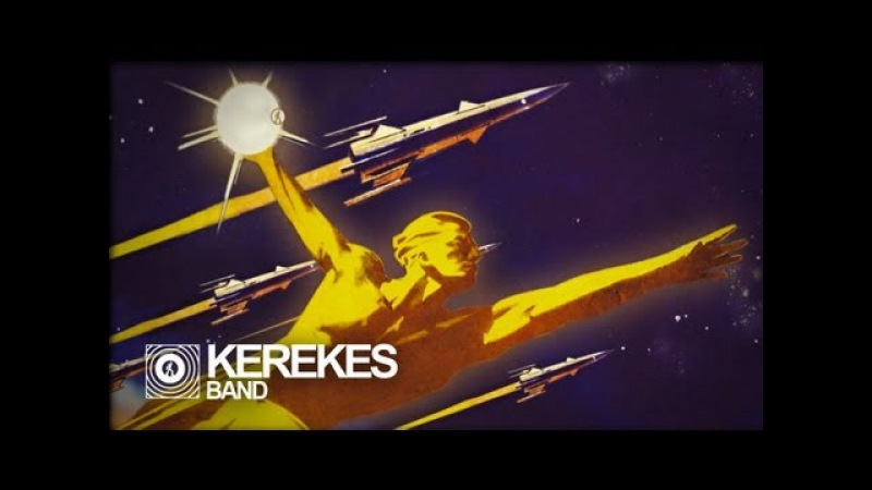 Kerekes Band - Cpt. Space Wolf (Official Video)