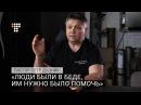 Помощь протестантских церквей на Донбассе