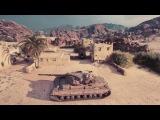 Патч 1.0 - Новый движок, HD-карты, долгожданный Havok (World of Tanks)