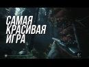 Call of Duty WWII - САМАЯ КРАСИВАЯ ИГРА 2K Ultra Settings i9-7900X GeForce GTX 1080 Ti