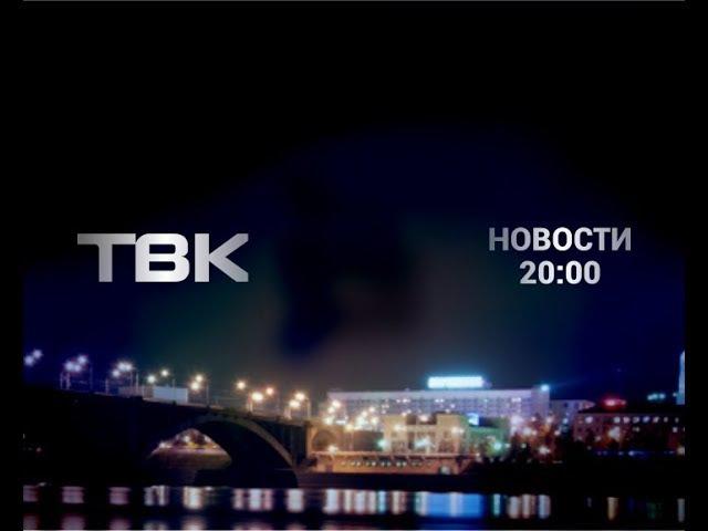 Выпуск Новостей ТВК от 7 января 2018 года