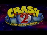 Crash Bandicoot 2 - The Eel Deal (Crystal + Green Gem + Clear Gem).