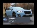 Subaru XV 2018 тест драйв Волк в овечьей шкуре