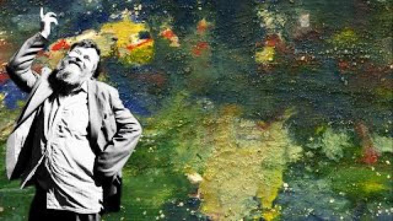 Фильм «Цвет и рифмы: о поэзии художника Анатолия Зверева»