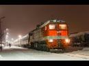 2М62-0191 с поездом №687 Сонково - Санкт-Петербург. Последний рейс поезда