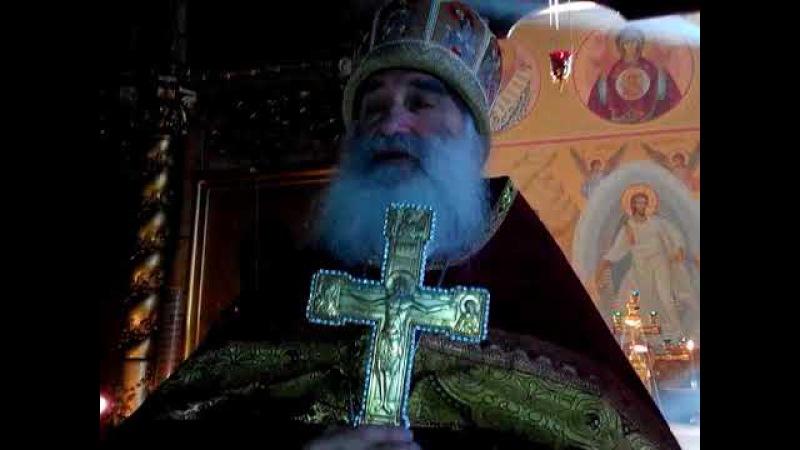 ПнС НхпРпНГ в неделю 32 ю по Пятидесятнице 14янв2018