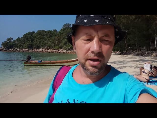 Пляж Coral Bay Ко Панган Королевство Тайланд