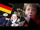 Вся Правда о свободе слова и жизни в Германии