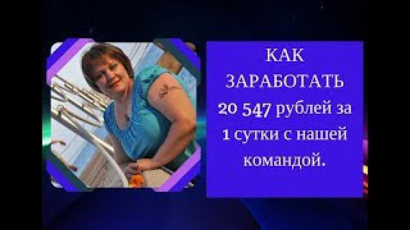20 547 рублей за 1 сутки в Stepium stepium originalglobal elysium company 1