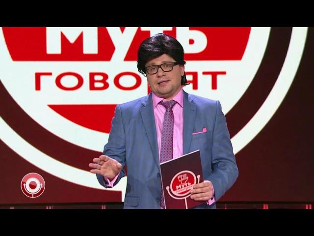 Камеди Клаб • 13 сезон • Камеди Клаб, 13 сезон, 6 выпуск (07.04.2017)