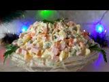 Новогодний Оливье цыганка готовит. Салат Оливье с колбасой. Gipsy kitchen.