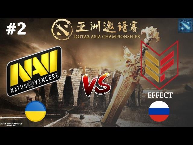 [RU2] Na'Vi vs Effect (BO3)   DAC 2018 Major   CIS   Round 4   12.02.2018