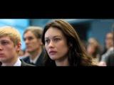 Двое во вселенной (2016)  Трейлер